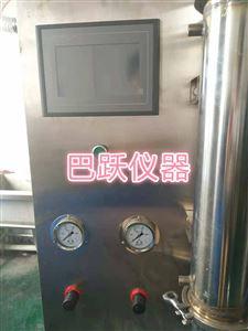 小型干燥喷雾仪 ,实验型喷雾干燥机供应