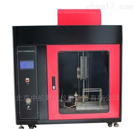 硬泡沫塑料垂直水平燃烧性能试验机