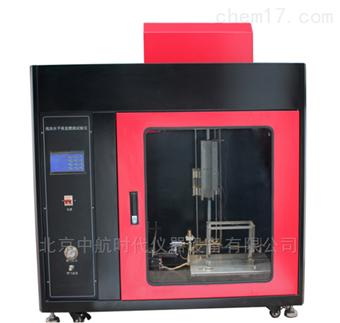 GB/T8333硬泡沫塑料垂直水平燃燒性能試驗機