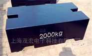 带出厂证书1000千克平板形铸铁砝码