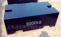 m2級鎖形砝碼,500千克標準砝碼