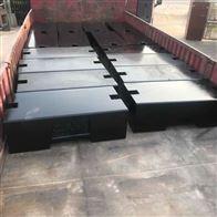 m2級1噸砝碼,1000公斤平板形鑄鐵砝碼