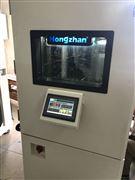 陜西西安GK系列高低溫箱,交變濕熱試驗箱
