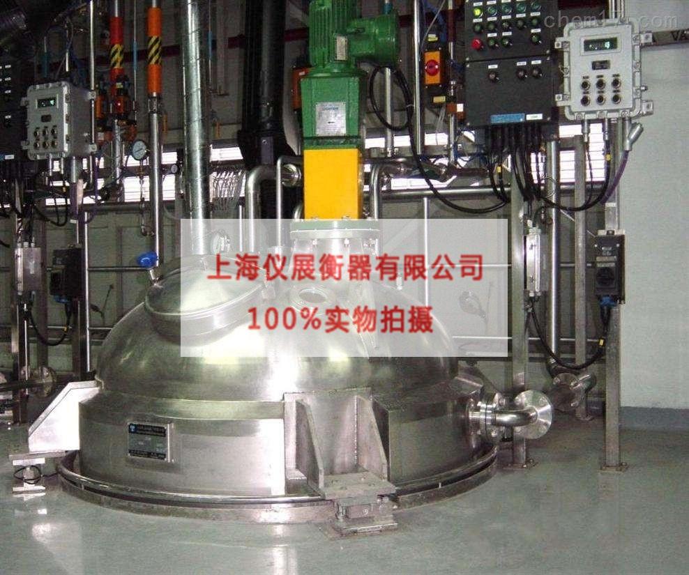 隔爆反应釜1吨称重模块 槽罐系统隔爆电子秤