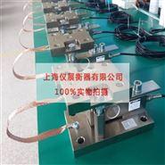 10吨反应釜称重模块 反应罐称量模块系统价