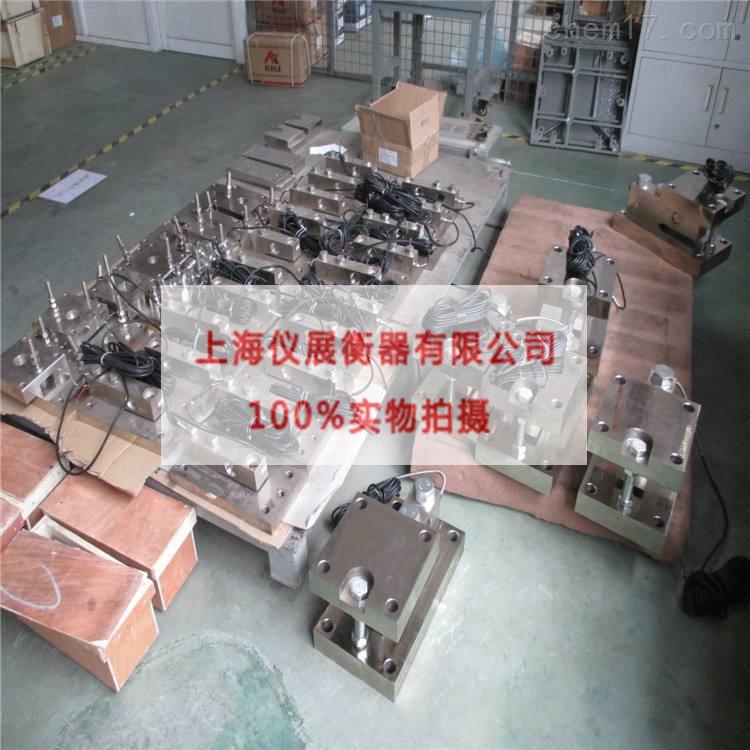 计量罐反应釜称重模块0.5吨耐腐蚀称重系统
