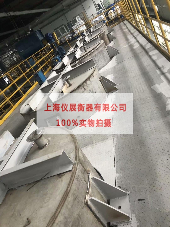 1吨称重控制模块 化工厂防爆称重模块现货