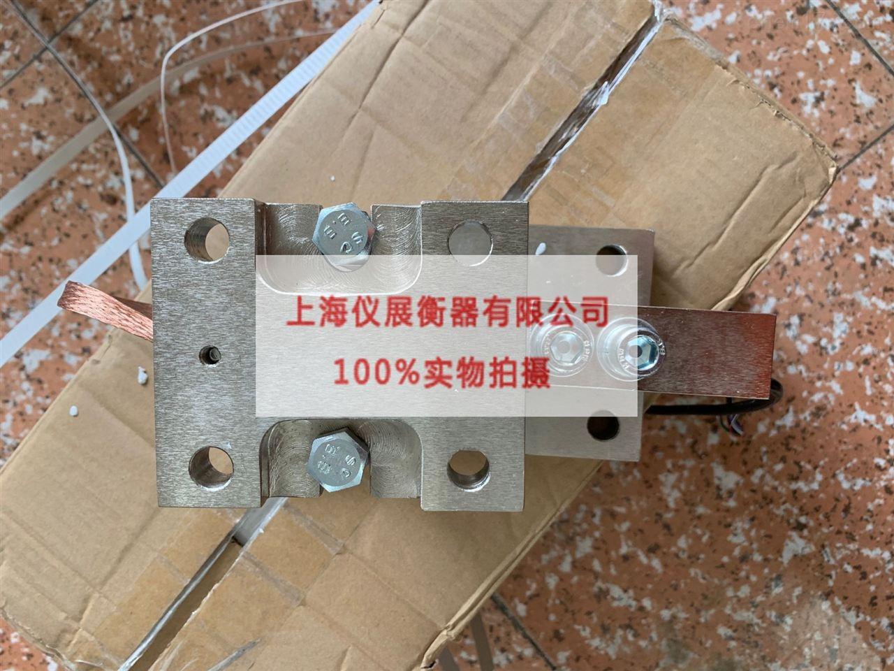 称重模块散料积算反应釜称重系统厂家
