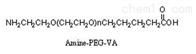 PEG衍生物NH2-PEG-VA MW:2000/氨基-聚乙二醇-戊酸酯
