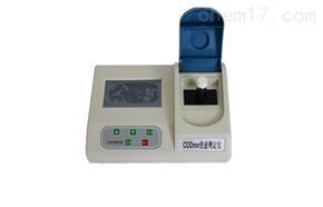 JC-200MCOD测定仪
