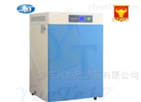 GHP-9050隔水式恒温培养箱/实验室箱体