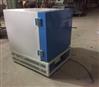 一体式箱式电阻炉SX2-10-12N