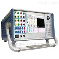 1200A六相繼電保護綜合測試儀廠家定製