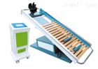自動脊柱梳理床