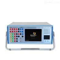 PM六相微机继电保护