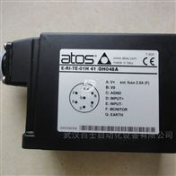 意大利ATOS放大器,ATOS数字放大器