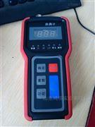 手持式真空计HD-LS-51