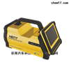 HENT33-013A便攜式檢測射線成像儀