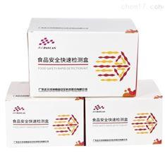 粮油黄曲霉毒素B1快速检测盒(荧光层析)
