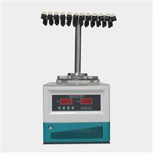 基础型实验室真空冷冻干燥机