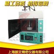 上海实验室微波炉使用禁忌
