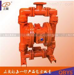 QBY5-40F46型衬氟气动隔膜泵 化工气动泵