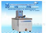 MPE-20C制冷和加热循环槽 低温循环水槽
