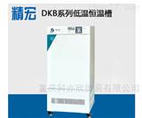 DKB-2306低溫恒溫槽 低溫水槽-30~99 ℃