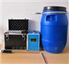 TC-1213型惡臭采樣器/三點比較式臭氣采樣