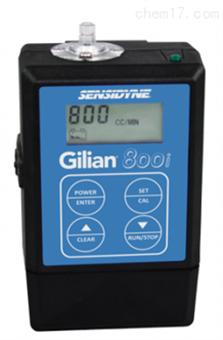美国Sensidyne Gilian 800i空气采样泵