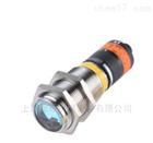 德国IFM易福门OID200传感器现货
