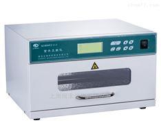 Scientz03-II紫外交联仪(紫外辐射系统)