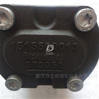 德国REXROTH齿轮泵 力士乐外贸精品 特价供应