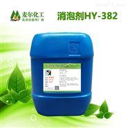 壓敏膠用有機硅消泡劑-價格實惠-性能優異