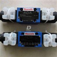 厂家直销REXROTH电磁阀,REXROTH一级经销商