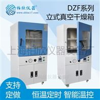 DZF-6210真空干燥箱、老化箱、DZF-6210