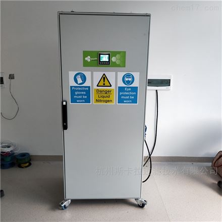 紧凑型实验室液氮发生装置