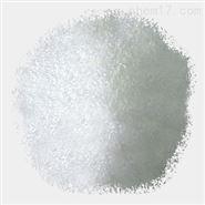 N-乙酰-L-亮氨酸 1188-21-2 化工原料1kg/袋