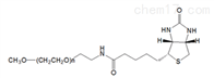PEG衍生物mPEG2000-Biotin甲氧基聚乙二醇生物素