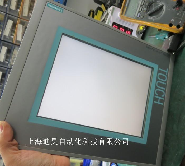 西门子MP277白屏维修