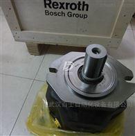 REXROTH有库存,力士乐REXROTH柱塞泵