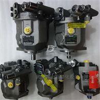 REXROTH柱塞泵工作原理