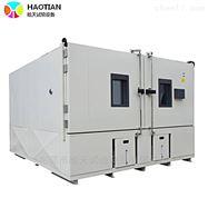 THC-030PF恒温恒湿试验室 双门设计 参数可自定