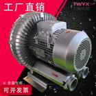 18.5kw高压鼓风机