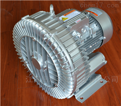 污水曝气三相380V高压漩涡气泵