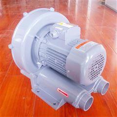 旋渦高壓風機3.7kw