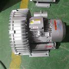 纺织厂专用高压风机