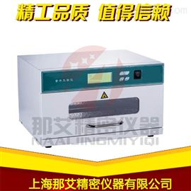 NAI5000紫外交聯儀使用方法