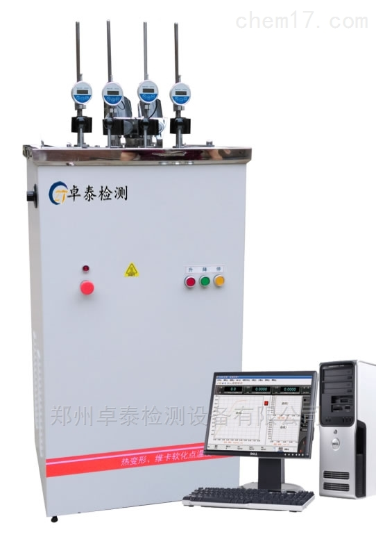 ZT-300DX-4河南郑州热变形维卡软化点温度测定仪