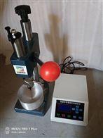 NJ-100S砂浆凝结时间测定仪